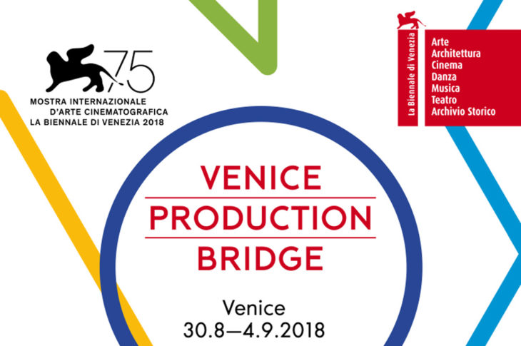 Venice Production Bridge a Venezia75